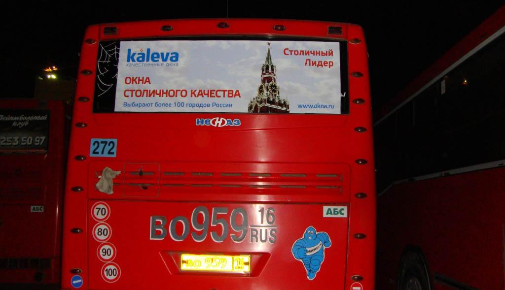 стеклах троллейбусов