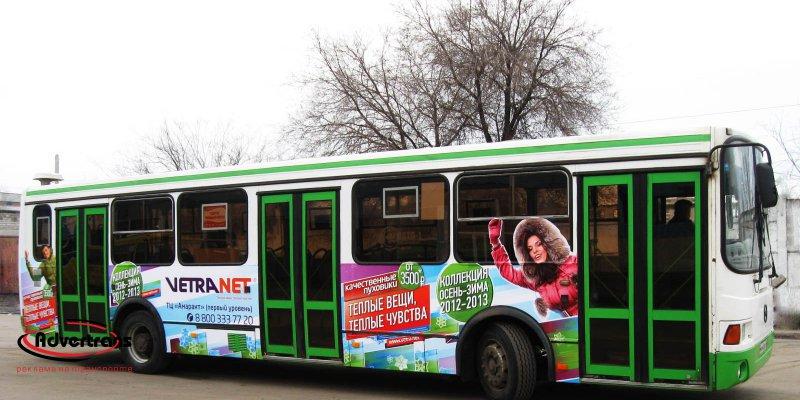 Реклама на транспорте – эффективно решаем задачи вашего бизнеса